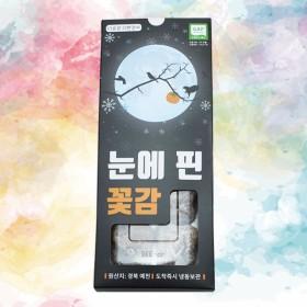 [프리미엄 곶감] 눈에 핀 발효꽃감 10개입