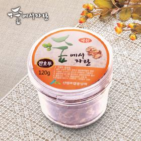 [숲에서자란] 깐호두(동자)120g