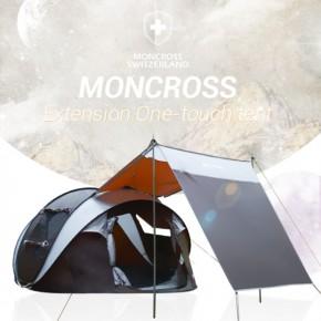 몽크로스 익스텐션 원터치 텐트 5~6인용 PMC-1018