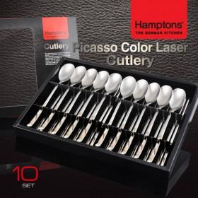 [Hamptons]독일햄튼 피카소 컬러 레이져 수저세트10P(HTPC-10P)