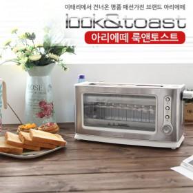 아리에떼 Look & Toast 토스터기 AEO-111